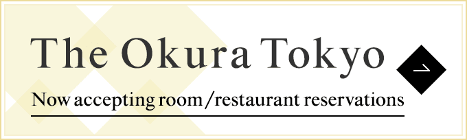 The Okura Tokyo Now accepting room / restaurant reservations